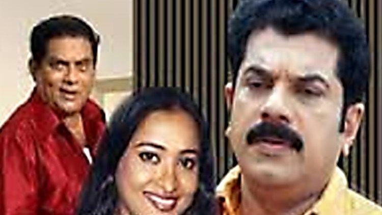 Malappuram Haji Mahanaya Joji Malayalam Full Movie MALAPPURAM HAJI MAHANAYA JOJI YouTube