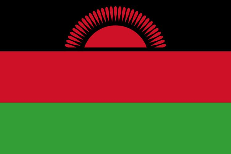Malawi at the 2004 Summer Olympics