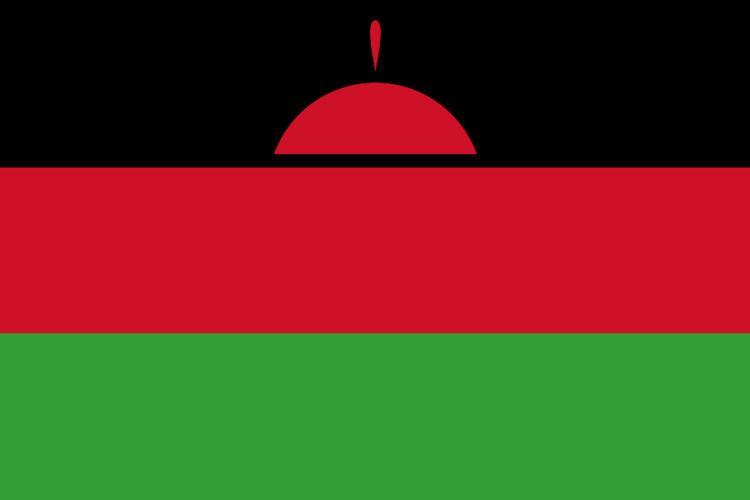 Malawi (Commonwealth realm) httpsuploadwikimediaorgwikipediacommonsdd