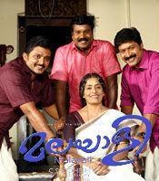 Malayali (film) movie poster