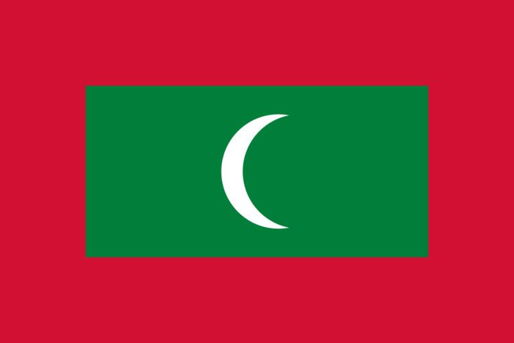 Maldives at the 1996 Summer Olympics