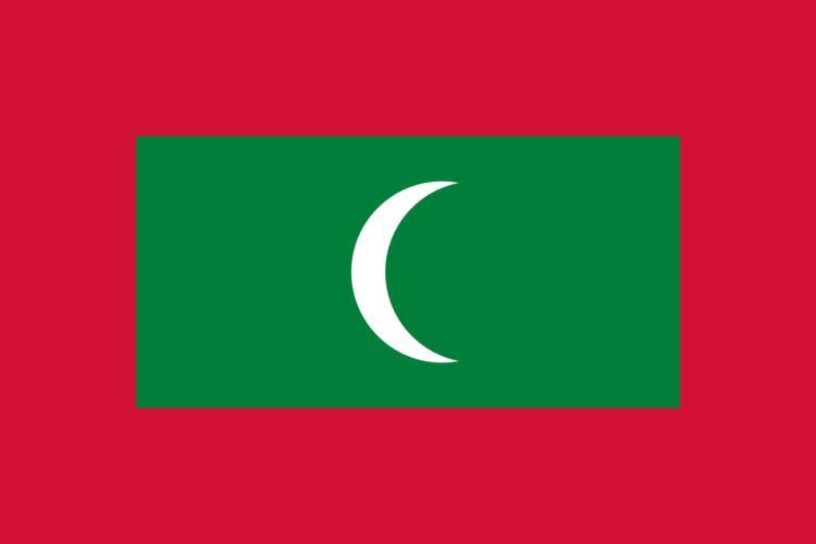 Maldives at the 2008 Summer Olympics