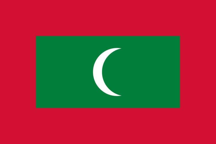 Maldives at the Commonwealth Games