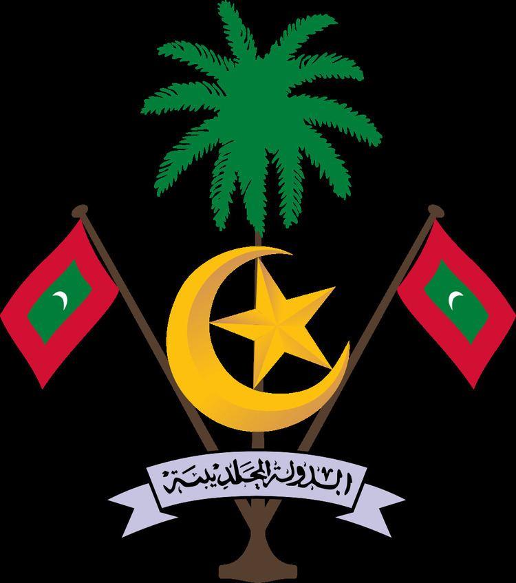 Maldivian presidential election, 1973