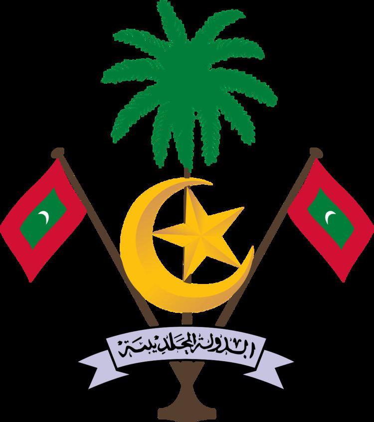 Maldivian presidential election, 1988