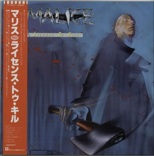 Malice (American band) Malice US Band License To Kill Japanese Promo vinyl LP album LP