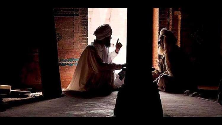 Malik ibn Anas Adab Wisdom and Knowledge of Imam Malik ibn Anas Imam