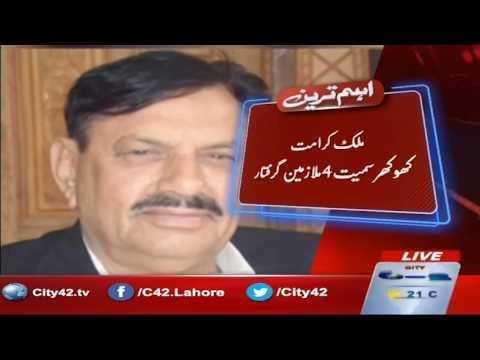 Malik Karamat Khokhar Raided Dheere on PTI ticket holder Malik Karamat Khokhar YouTube