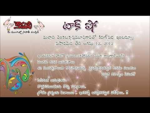 Malladi Venkata Krishna Murthy KiranPrabha Interview with Malladi Venkata Krishna Murthy YouTube