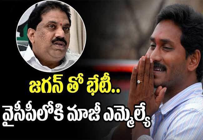 Malladi Vishnu Malladi Vishnu Alliance Into YCP Politics Telugu Bullet