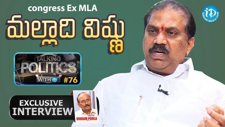 Malladi Vishnu Congress Ex MLA Malladi Vishnu Exclusive Interview Talking