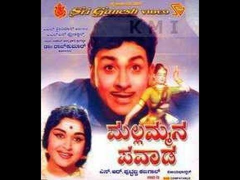 Mallammana Pavaada movie scenes Mallammana Pavada Full Kannada Movie Dr Rajkumar B Sarojadevi Kannada Film