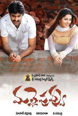 Mallepuvvu movie poster