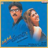 Malli Malli Chudali movie poster
