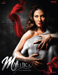 Mallika (2010 film) movie poster