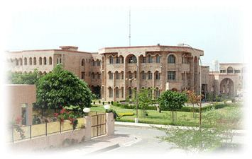 Malout Institute of Management and Information Technology