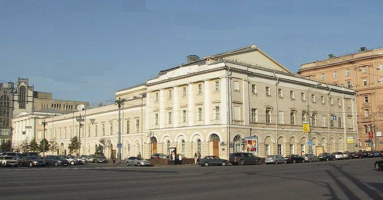 Maly Theatre (Moscow)