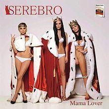 Mama Lover httpsuploadwikimediaorgwikipediaenthumbb