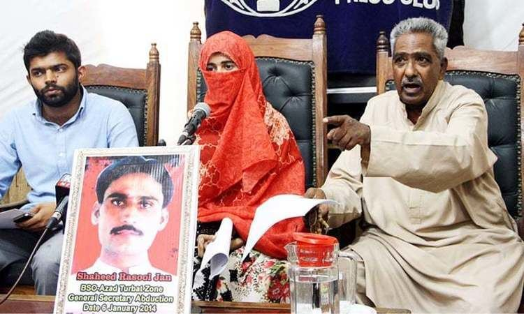 Mama Qadeer Five of 13 suspects killed by FC were missing persons
