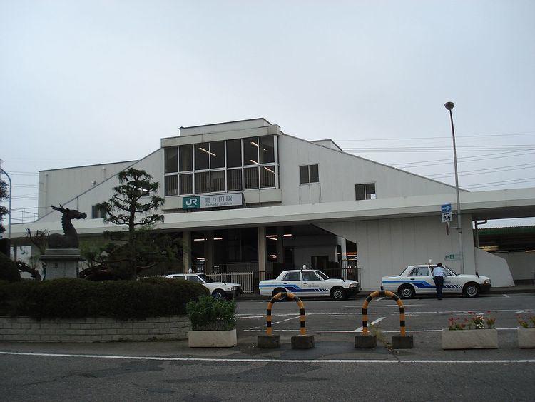Mamada Station