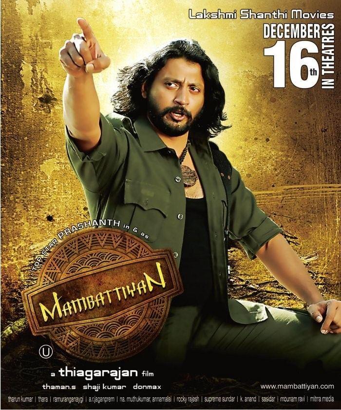 Mambattiyan Picture 121836 Mambattiyan Movie Release Posters New Movie Posters