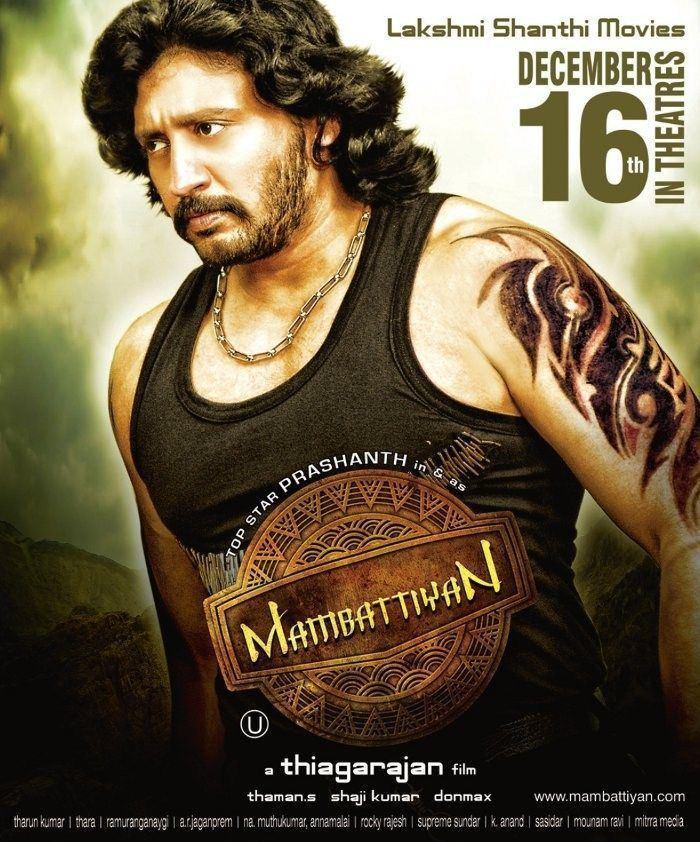 Mambattiyan Mambattiyan 2011 Tamil Movie DVDRip Watch Online wwwTamilYogicc