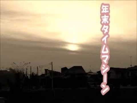 Mamiko Ikeda WN mamiko ikeda
