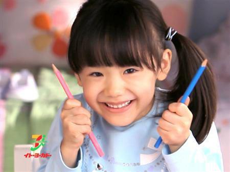 Mana Ashida The Unexpected Love Inuyasha Fan Cast 10Rin Mana