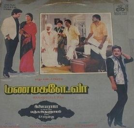 Manamagale Vaa movie poster