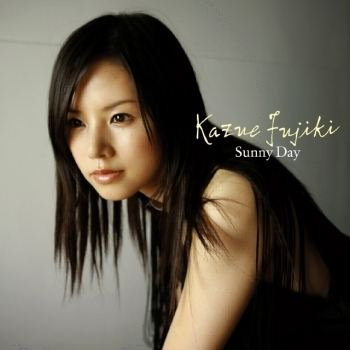 Manami Konishi Beauty Konishi Manami Actress and Singer The Best