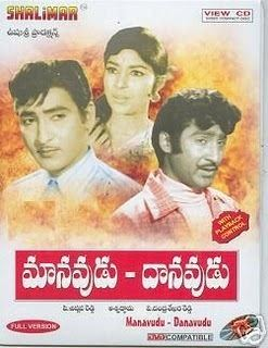 Manavudu Danavudu movie poster