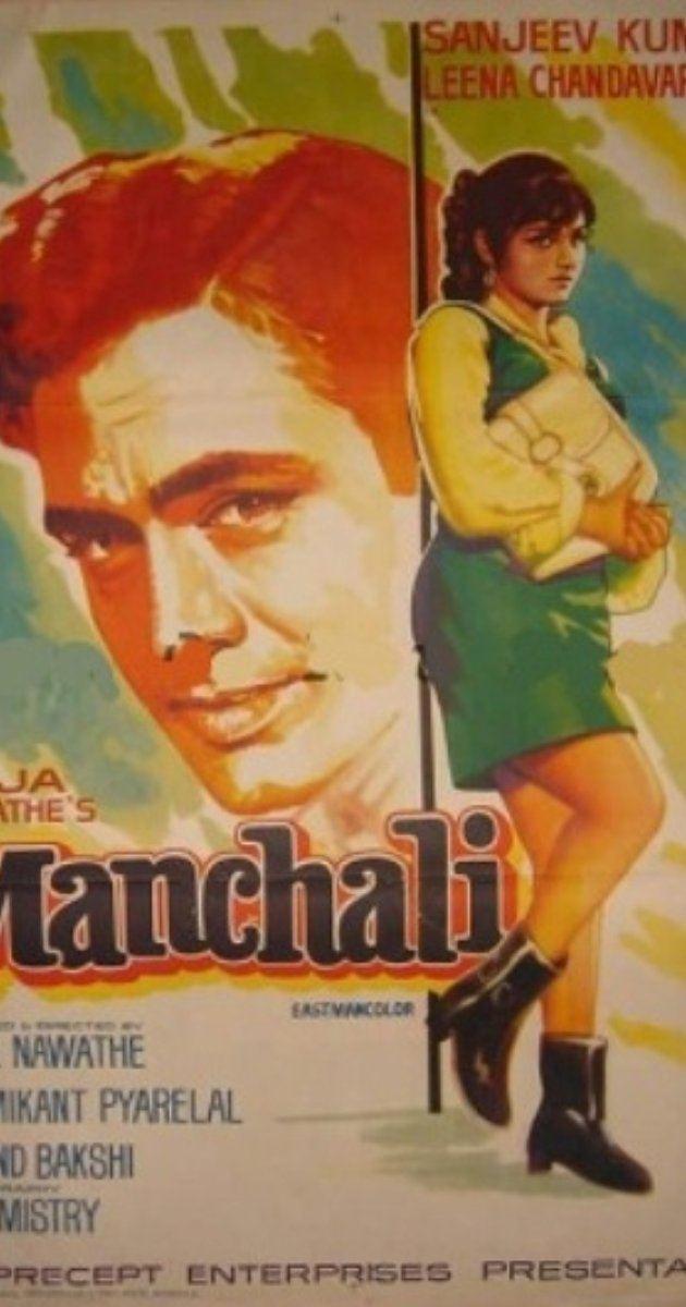 Manchali 1973 IMDb