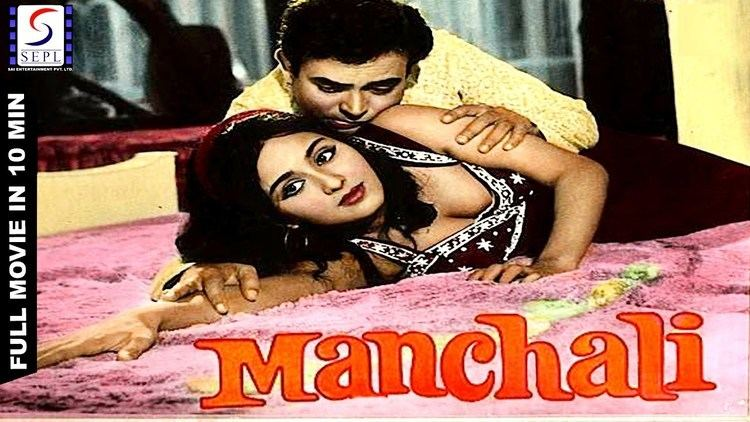 Manchali l Full Movie in 10 Minutes l Sanjeev Kumar Leena
