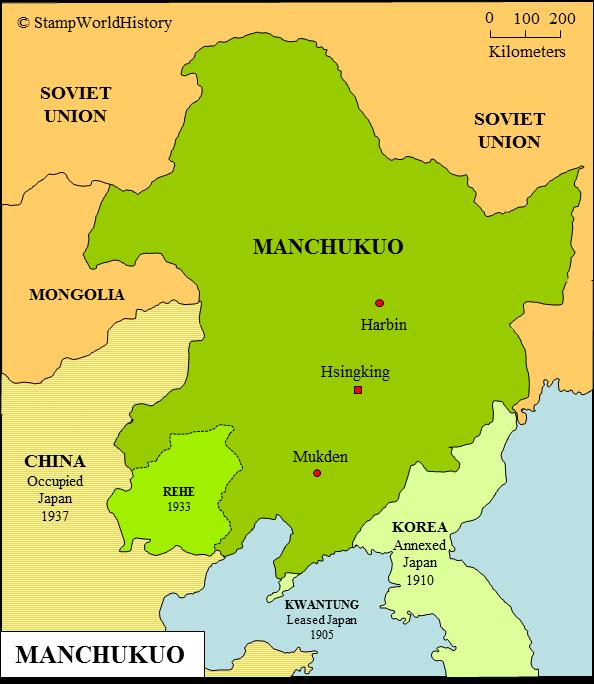 Manchukuo Manchukuo Stamps and postal history StampWorldHistory