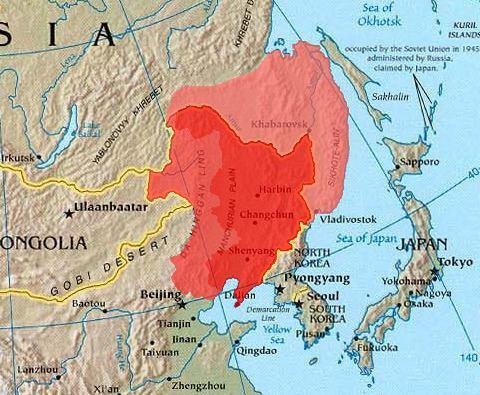 Manchuria httpsuploadwikimediaorgwikipediacommonsff