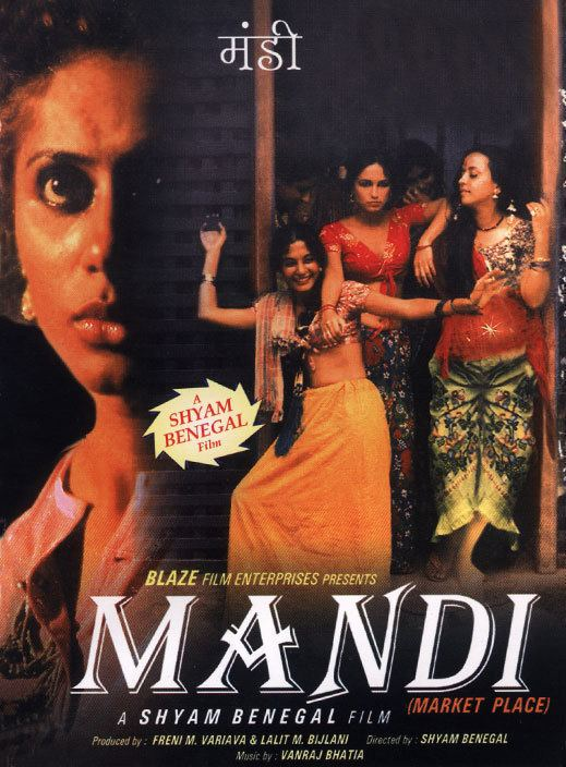 Old films and me Marketing a movie Mandi