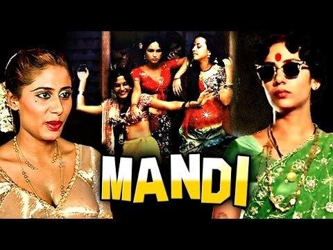 Mandi Classic Hindi Movie Shabana Azmi Smita Patil