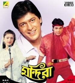 Mandira (1990 film) Mandira 1990 Bengali Movie Mp3 Song Free Download