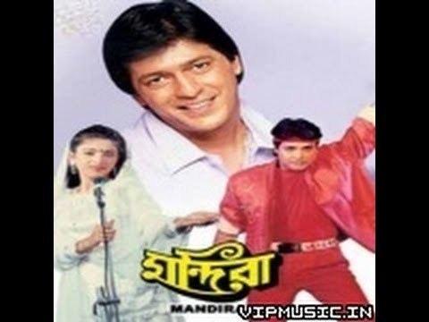 Mandira (1990 film) httpsiytimgcomvipDU33sQYeREhqdefaultjpg