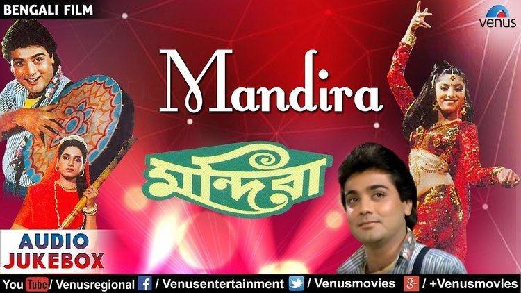 Mandira (1990 film) Mandira Bengali Full Songs Prosenjit Sonam Neelam Chunky