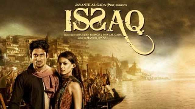 Manish Tiwary Director Manish Tiwary talks about his film Issaq Prateik Babbar