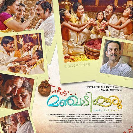 Manjadikuru Manjadikuru Review Prathidhwani