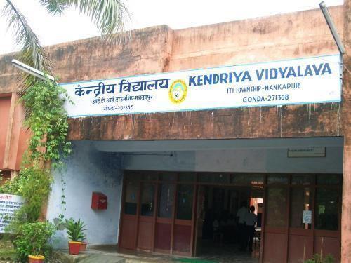 Mankapur Kendriya Vidyalaya ITI MANKAPUR Campus