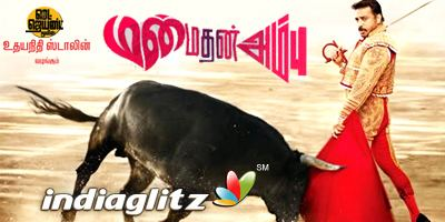 Manmadan Ambu Manmadhan Ambu review Manmadhan Ambu Tamil movie review story