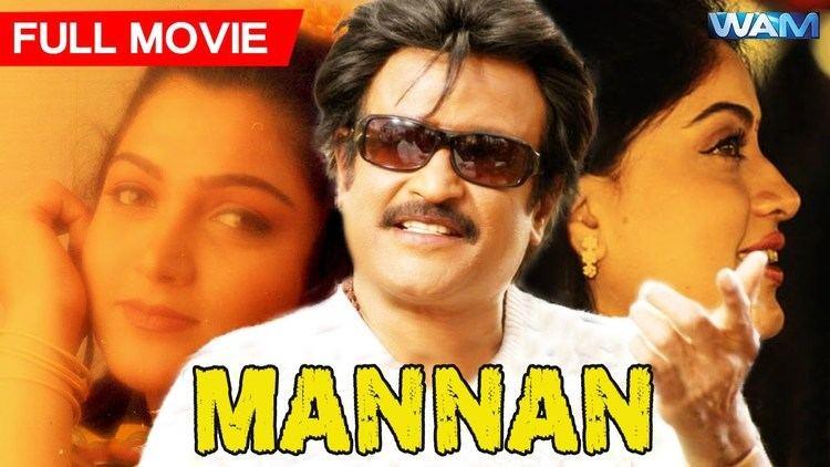 Mannan (film) Mannan Tamil Full Movie Rajinikanth Movie Latest Tamil Movies