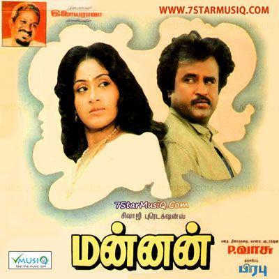 Mannan (film) Mannan 1992 Tamil Movie High Quality mp3 Songs Listen and Download