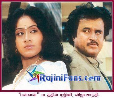 Mannan (film) Mannan 1992 Rajinikanth Photo Gallery Rajinifanscom