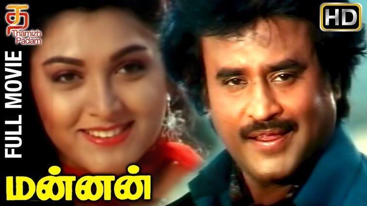 Mannan (film) Mannan Tamil Full Movie HD Rajinikanth Khushboo Vijayashanti