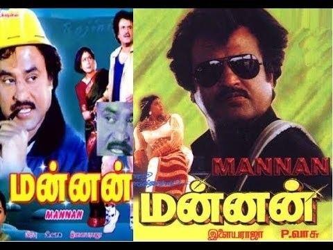Mannan (film) Mannan Tamil Full Movie Rajinikanth Vijayashanti Tamil Movies