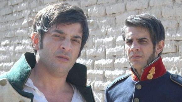 Belgrano (film) httpsugckn3netioriginhttp3bpblogspot